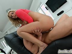 Asstraffic blonde toys herself during anal sex